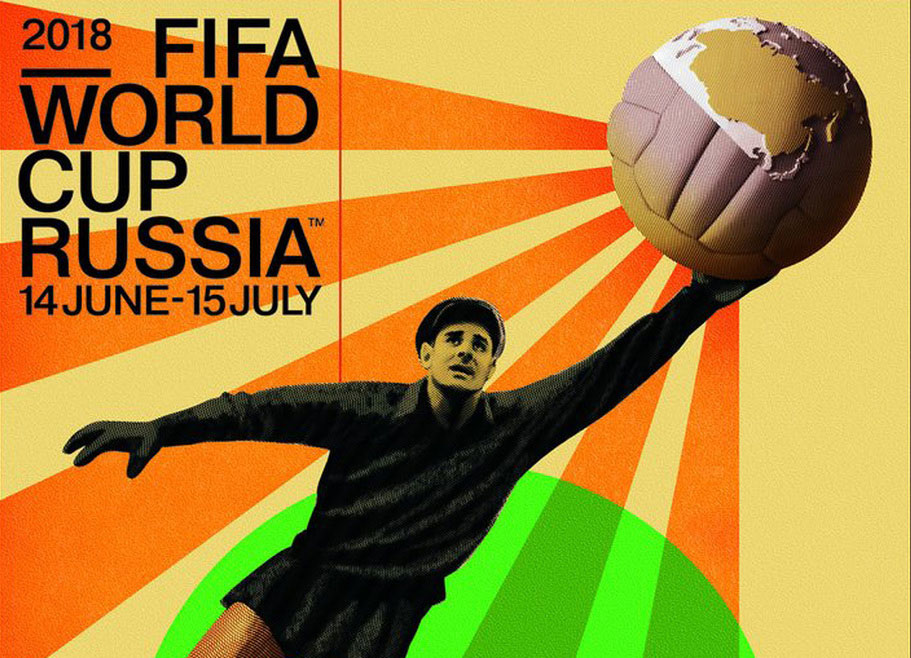 Now < then. Branding, The World Cup and why nostalgia works
